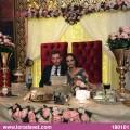 Ecen & Aykut