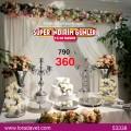 Nişan masası Gümüş - 53338