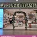 Englis Home