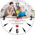 Öğretmenlere Özel Saat - 95184