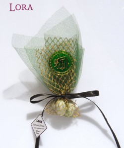 Mevlüt Şekeri (Vefat) - 22016