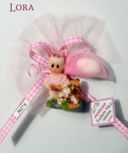 Kız Bebek Şekeri - 30274