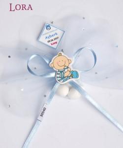 Erkek Bebek Şekeri - 30540