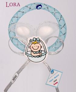 Erkek Bebek Şekeri - 30544