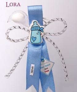 Erkek Bebek Şekeri - 30548