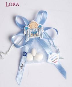 Erkek Bebek Şekeri - 30568