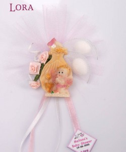 Baby Shower Favors - 39922