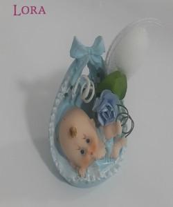 Bebek Şekeri - 45150